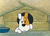 رکسیو-کارتون قدیمی و خاطره انگیز