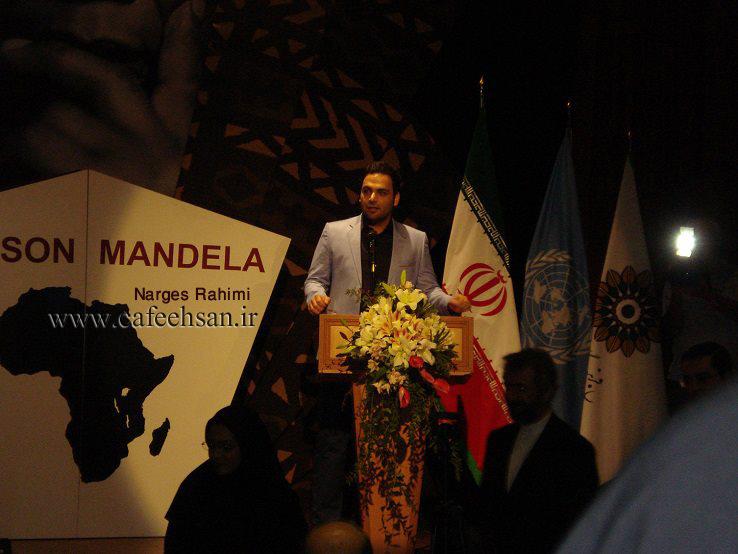 http://s1.picofile.com/file/7949402896/NelsonMandela_4_.jpg