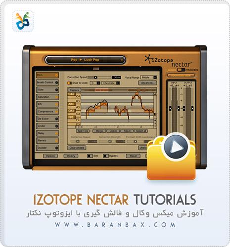 دانلود آموزش iZotope Nectar Tutorial