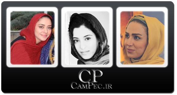 عکس های جدید بازیگران زن
