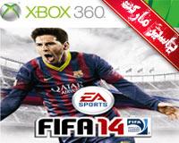 بازی فیفا 14 - FIFA 14 برای XBOX 360