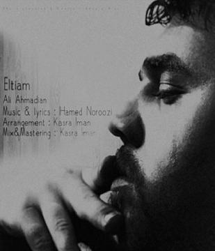 آهنگ جدید علی احمدیان به نام التیام