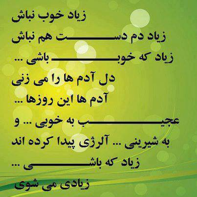 Image result for ‫حکیمانه‬‎