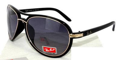 عینک ریبن مدل RayBan CAT 8657