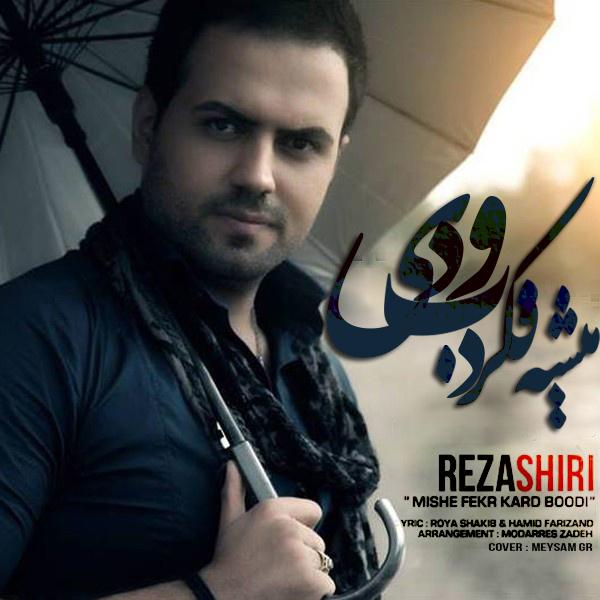 http://s1.picofile.com/file/7962974408/Reza_Shiri_Mishe_Fekr_Kard_Bodi.jpg
