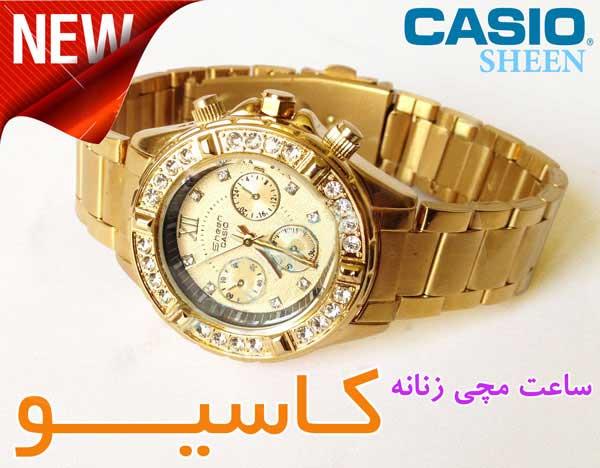 خرید پستی ساعت کاسیو