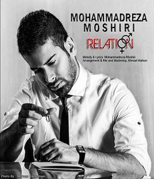 دانلود آهنگ جدید محمد رضا مشیری به نام رابطه