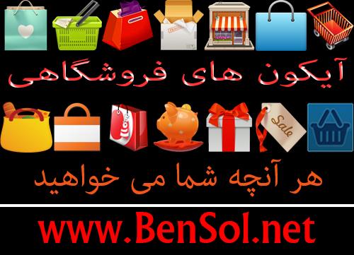 تصویر: http://s1.picofile.com/file/7967681498/logo.jpg