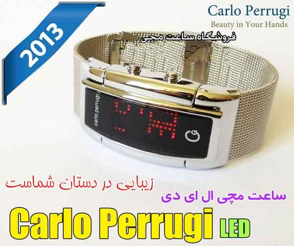 خرید ساعت ال ای دی Carlo Perrugi