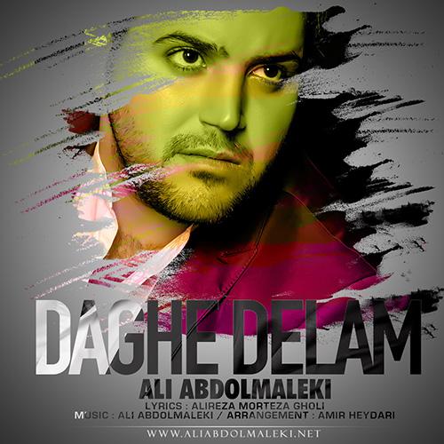 Ali Abdolmaleki - Daghe Delam