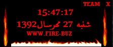 FireBuzZ Calendar V1 Calendar