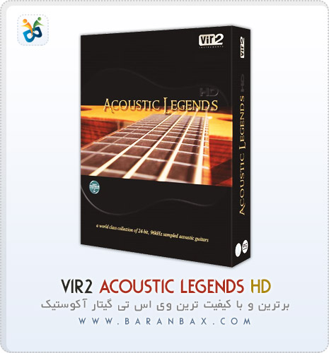 Acoustic legends دانلود Vir2 Acoustic Legends HD برترین VST گیتار