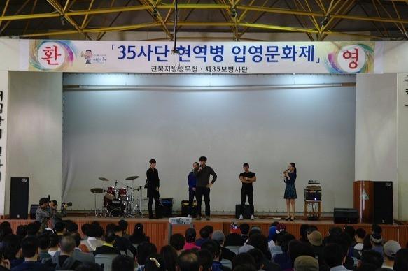 817043820 Kim Kyu Jong as MC on Enlistment Cultural Festival [13.10.22]