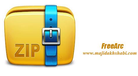 نرم افزار فشرده ساز سریع و قدرتمند فایل ها