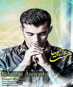 دانلود آهنگ جدید,کمیل ابراهیمی به نام بهشت آرزوها