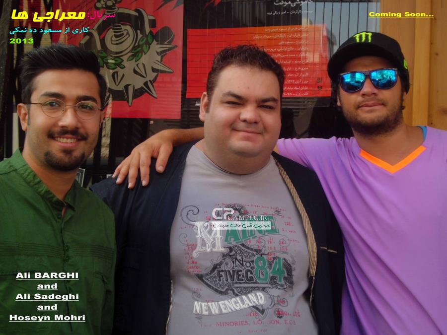 علی صادقی،علی برقی،حسین مهری