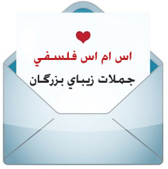 http://s1.picofile.com/file/7985855799/falsafi_en.jpg