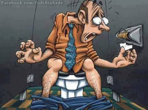 عکس خنده دار مدیریت