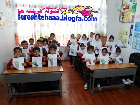 http://s1.picofile.com/file/7987954301/SAM_0552.jpg