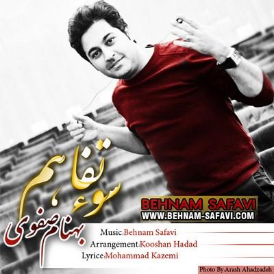[عکس: behnam_safavi_soe_tafahom.jpg]