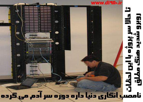 %D8%AE%D8%B1%DB%8C%D8%AF %D8%B3%D8%B1%D9%88%D8%B1 %D8%A7%DB%8C%D8%B1%D8%A7%D9%86 3 - نمايندگي, اچپي,  dl380g9, server, hp, سرور,