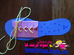 http://s1.picofile.com/file/7989301505/easy_tie_shoelaces_craft.jpg