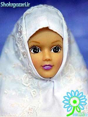 عروسک باربی-محجبه-با حجاب-خرید و فروش عروسک باری-شکرگزاری