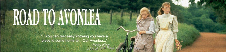 قصه های جزیره-Road to Avonlea