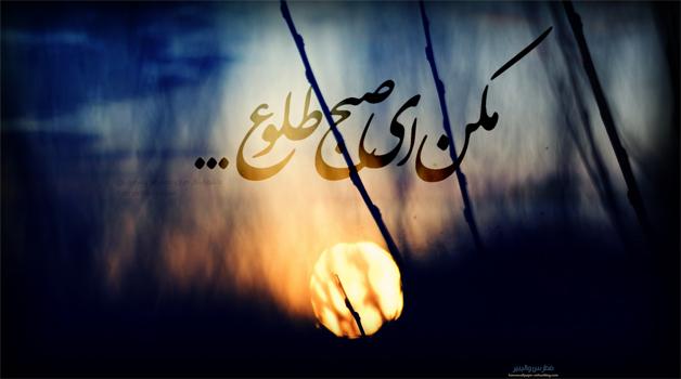 دعا برای سرد شدن از شخصی حکایت زیبای شیعه شدن یک وهابی قسمت پنجم - حمید شیرانی - VidoEmo - Emotional Video Unity