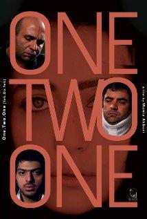 yek do yek - one two one film