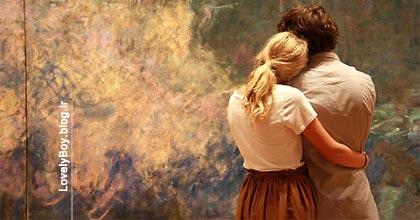 اینجا هر روز با تو عاشقی می کنم