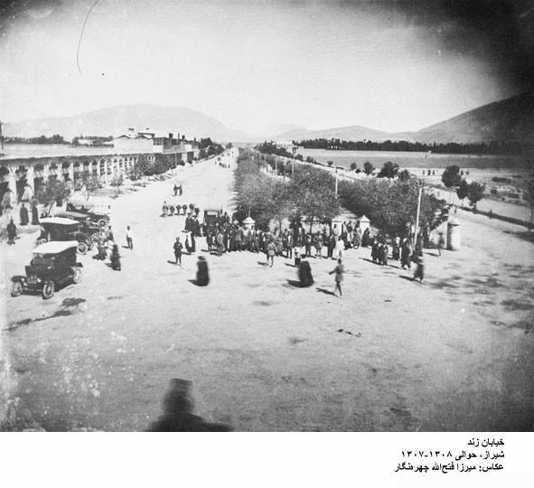 خیابان زند شیراز1307/عکسهایی قدیمی از شیراز