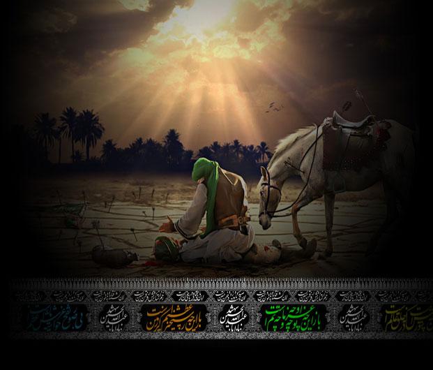 امام حسین+محرم