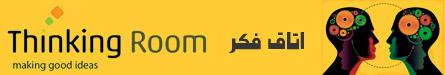 اتاق فکر سایت رسمی مجید اخشابی