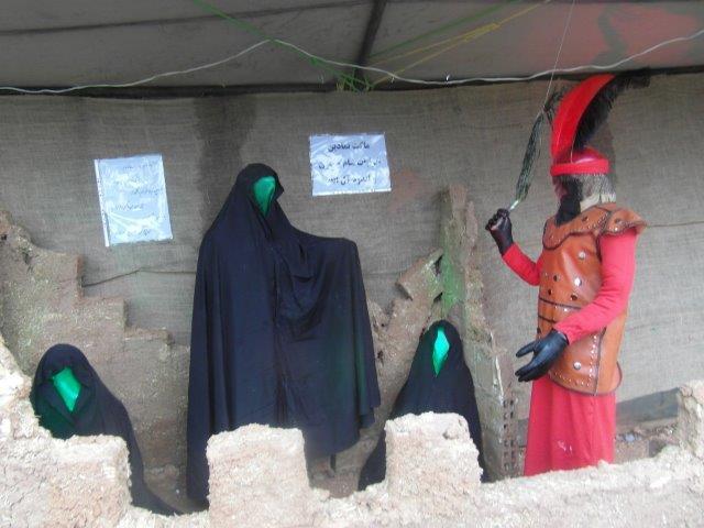نمایشگاه محرم
