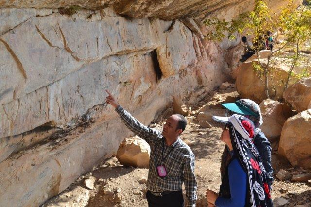 غارمیرملاس