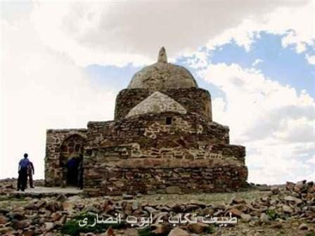 بقعه تاریخی ایوب انصاری تکاب روستای دورباش