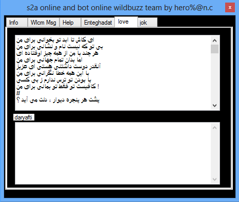 s2a online and bot online wildbuzz team by hero%@n.c Screenshot_9_