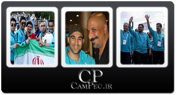 حضور کاروان تیم ملی فوتبال هنرمندان ایران در مسابقات جام جهانی روسیه