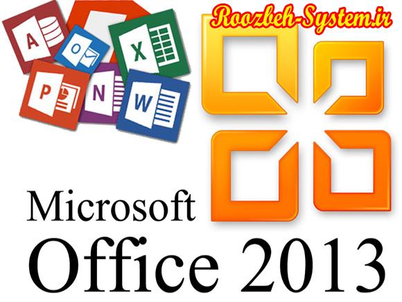 آموزش ترفند باز کردن فایلهای مسدود در آفیس 2013 Microsoft Office