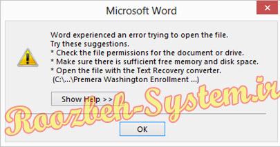 باز کردن فایلهای مسدود در word 2013