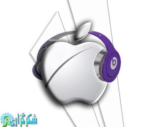 خرید هدفون های بیتس توسط اپل_علت_درباره_اخبار
