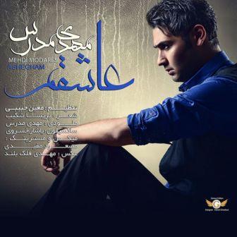 http://s1.picofile.com/file/8124417826/Mehdi_Modarres_Ashegham.jpg