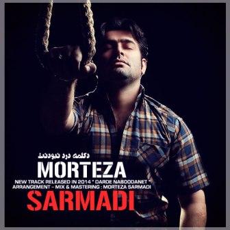 http://s1.picofile.com/file/8124420426/Morteza_Sarmadi_Darde_Naboodanet.jpg