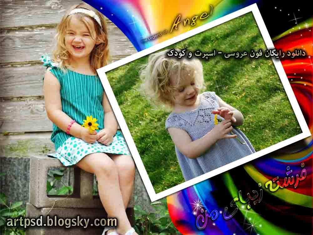 http://s1.picofile.com/file/8124433500/b003.jpg