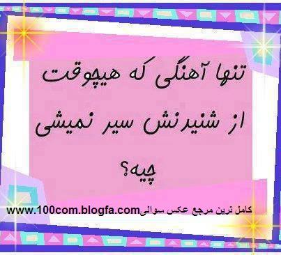 http://s1.picofile.com/file/8124436192/100comblogfacomman.jpg