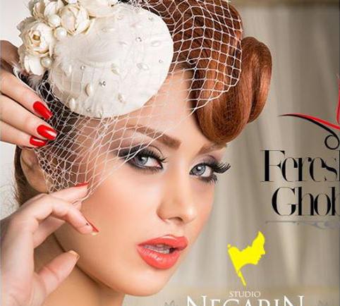 Persian wedding clip arosi irani tehran iran aros damad holiday and