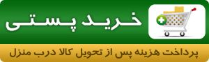 خرید مجموعه آموزشی تعمیرات لپ تاپ به زبان فارسی / اورجینال