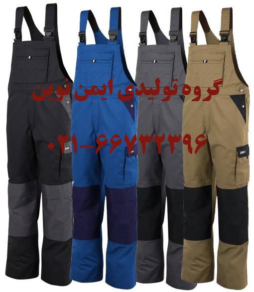 نمایندگی فروش لباس کار