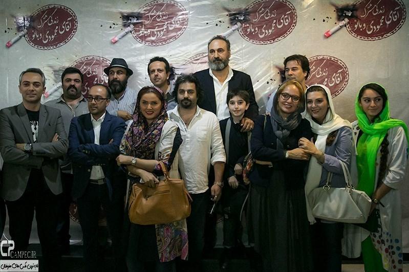 افتتاحیه اکران فیلم زندگی مشترک آقای محمودی و بانو